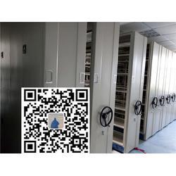 贵州密集架定制哪种好、六盘水密集架定制、(源丰办公)图片