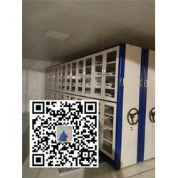 贵州无轨密集架报价多少 、【源丰办公】、六盘水无轨密集架图片