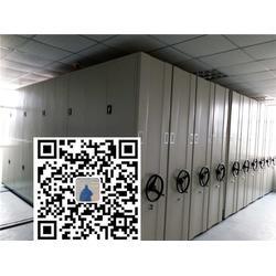 贵阳档案密集架,贵州档案密集架定制 ,【源丰办公】图片