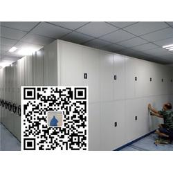 贵州电动密集架哪家便宜 _【源丰办公】_清镇电动密集架图片
