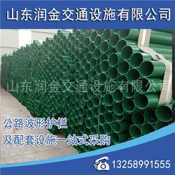 上海国标热镀锌护栏板-热镀锌护栏板-润金交通(查看)图片