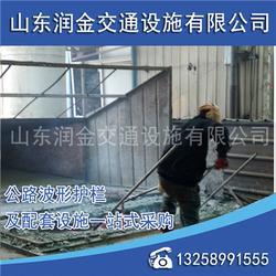 热镀锌护栏板-润金交通-高速公路护栏板厂家图片