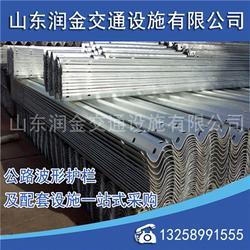 高速 护栏板,高速护栏,润金交通(多图)图片