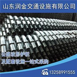 双波波形护栏板|贵州双波波形护栏板|润金交通图片
