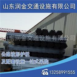 4米护栏板-护栏板厂家-润金交通图片