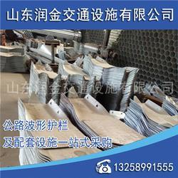 热镀锌护栏板-润金交通(在线咨询)上海热镀锌护栏板图片