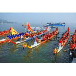 国际标准龙舟 22人木质比赛龙舟 玻璃钢龙舟 端午赛龙舟专用木船图片