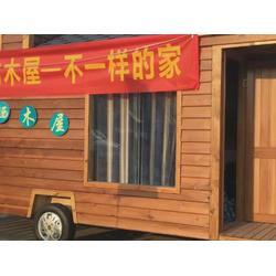 无锡移动木屋-移动木屋-凤凰栖整体住宅(查看)图片