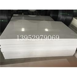地基防水焊接PP板材_茂发管业_PP板材图片