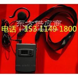 无线导览机智能导游机语音导览器优惠了图片