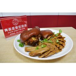 pchy猪脚饭、津县猪脚饭、白大师小吃培训(查看)图片