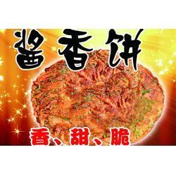 白大師(多圖),茂名土家香醬餅培訓,千層餅醬香餅培訓圖片