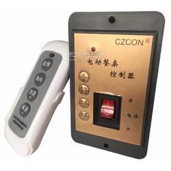 直流6V12V24V无极调速餐桌遥控器餐桌控制器电机控制器带面板遥控器图片
