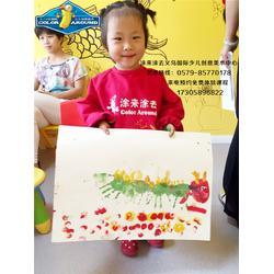 儿童学画画培训|涂来涂去少儿美术培训中心|义乌学画画图片