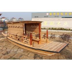 5米观光单篷船 水乡旅游船 仿古木船 双桨单蓬手划船图片