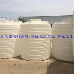 塑料储水罐_塑料储水罐_襄阳储水罐图片