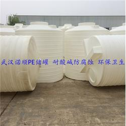 耐酸碱,5吨塑料储罐,鄂州塑料储罐图片