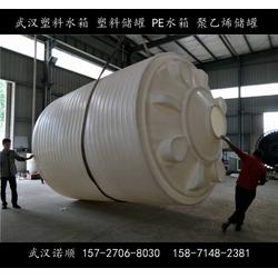 黄石30吨塑料水塔|武汉诺顺塑料水塔|30吨塑料水塔厂家图片