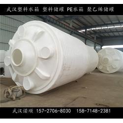 武汉诺顺塑料水箱-荆州塑料水箱-25立方塑料水箱厂家图片