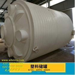 武汉诺顺(查看)、30吨塑料水塔 湖北塑料水塔厂家直销图片