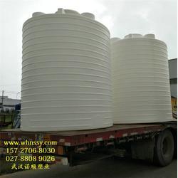 武汉诺顺(查看)_10吨塑料水箱10立方水箱大型储水容器图片
