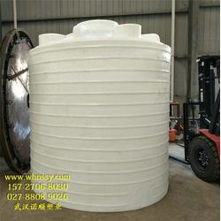 仙桃塑料水箱制作加工,武汉诺顺图片
