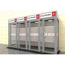 ATM智能防护舱控制系统-永正门业-保山ATM智能防护舱图片