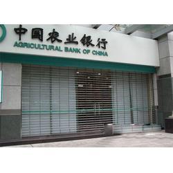 昭通银行安全防护门哪里有卖-昭通银行安全防护门-永正门业图片
