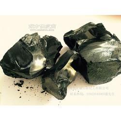 厂家生产10号防水建筑石油沥青 黑色块状固体石油沥青图片
