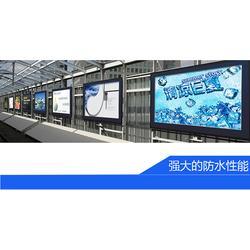 武汉电梯广告机-广告机-仙视泓康图片