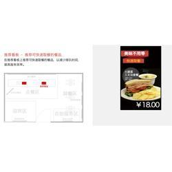 恩施电子菜牌-仙视泓康-互动电子菜牌图片
