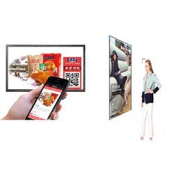 智能海报机、32寸智能海报机、仙视泓康(优质商家)图片