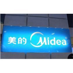 天津围挡广告公司_围挡广告_ 宁辉广告设计(查看)图片