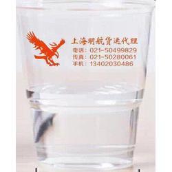 南通康隆(在线咨询)|企业定制水杯|企业定制水杯厂家图片