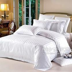 酒店床单被罩图片