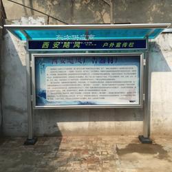 信息张贴栏,海报展示栏,铝合金宣传栏图片