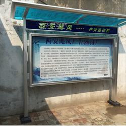 户外宣传栏,景区标牌,铝型材宣传栏图片