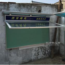 铝合金报栏生产厂家,铝合金墙体宣传栏图片