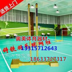 移动式羽毛球柱_室内羽毛球网架厂家图片