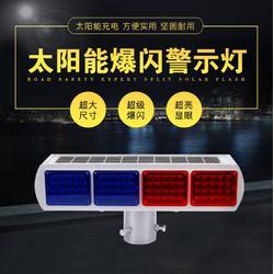 交通警示灯太阳能爆闪灯内嵌一体式施工灯图片