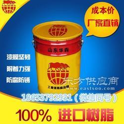 厂家直供ABS塑料漆每公斤图片