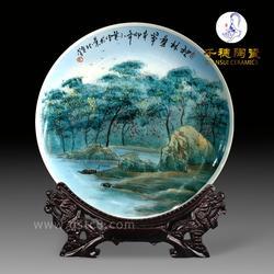 定做战友聚会纪念盘_纪念同学战友聚会的陶瓷瓷盘图片