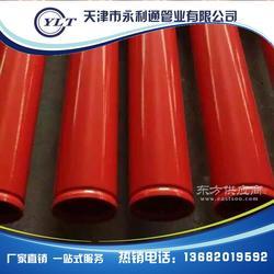 内外涂塑钢管永利通管业图片