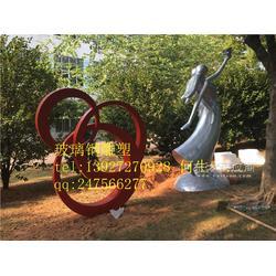 定做户外玻璃钢雕塑 时尚园林创意景观雕塑图片