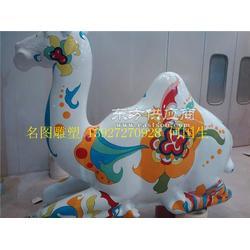 动物玻璃钢雕塑 玻璃钢骆驼雕塑图片