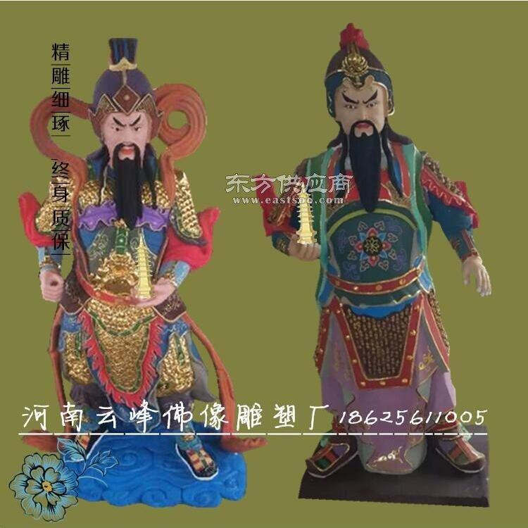 定制大型寺庙佛像托塔天王李靖道教佛教树脂佛像神像雕塑图片 东方供应商