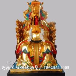 九龙椅玉皇大帝王母娘娘1.8米玻璃钢 玉帝王母神像树脂彩绘贴金厂家图片