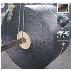 斗提机输送带生产厂家_输送带生产厂家_宏基橡胶图片