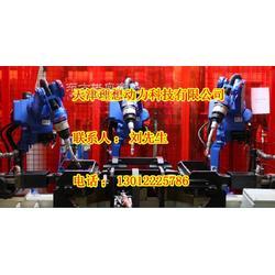 碳钢焊接机器人多少钱,工业机器人代理图片