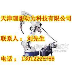 氩弧焊焊接机器人工厂,小型工业机器人保养图片